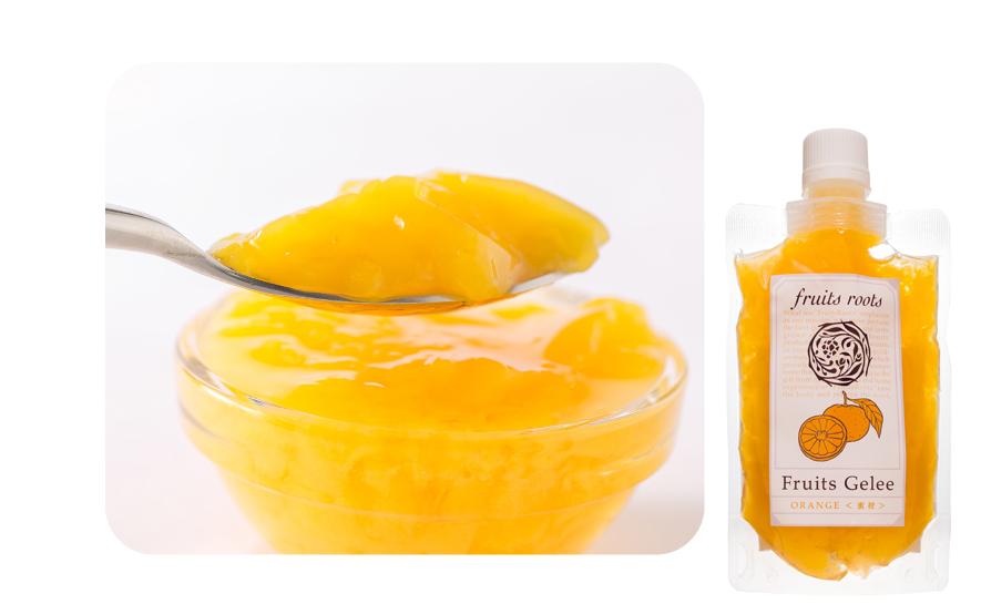 オレンジジュレ