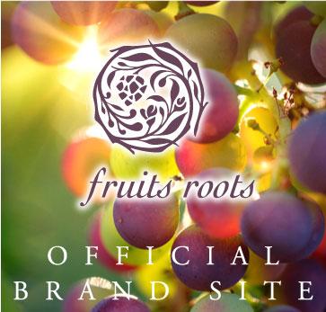 フルーツルーツ公式ブランドサイト