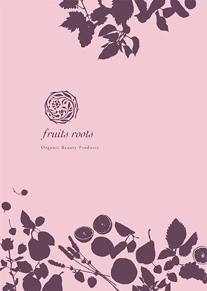 Fruitsroots ブランド資料