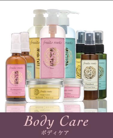 Body Care ボディケア