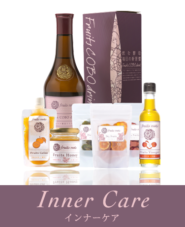 Inner Care インナーケア