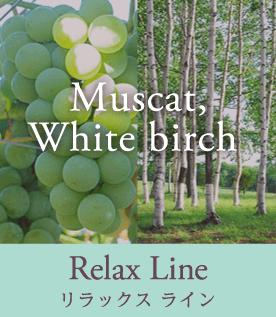 Relax Line リラックス ライン