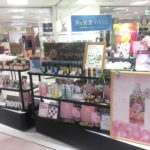 【POP UP STORE情報】西武高槻店5月8日〜5月14日