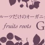 【リニューアル情報】ギフトページ