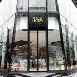 【イベント情報】METoA Ginza2019年11月19日〜2020年3月4日